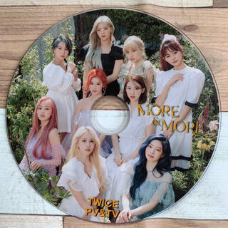 Waste(twice) - TWICE 2020 BEST DVD MORE&MORE 52曲入り 画像鮮明