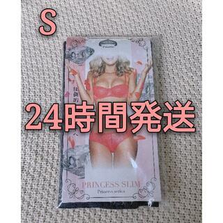 【24時間以内発送】プリンセススリム Sサイズ 1枚(コンディショナー/リンス)