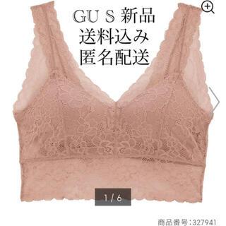 ジーユー(GU)の(290) 新品 GU S ナチュラルノンワイヤーブラ(レースB) ピンク(ブラ)