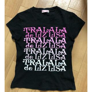 トゥララ(TRALALA)の★トゥララのTシャツ★(Tシャツ(半袖/袖なし))