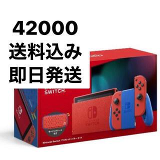 ニンテンドースイッチ(Nintendo Switch)のNintendo Switch マリオレッド×ブルーセット(家庭用ゲーム機本体)