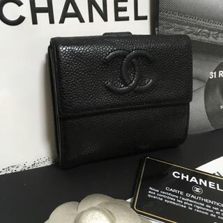 シャネル(CHANEL)のkansai様専用♡美品 ★シャネル キャビアスキン 二つ折り財布 正規品(財布)