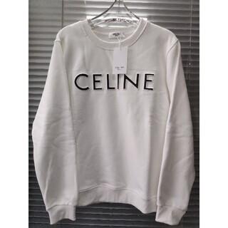 セリーヌ(celine)のCELINE パーカー メンズ  ホワイト(パーカー)