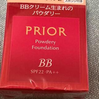 PRIOR - プリオール 美つやBBパウダリー オークル2