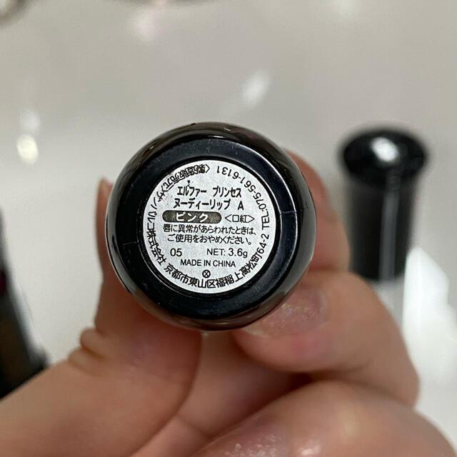 ANNA SUI(アナスイ)のアナスイ コスメ セット ロングマスカラ リップ アイブロウパウダー コスメ/美容のベースメイク/化粧品(口紅)の商品写真