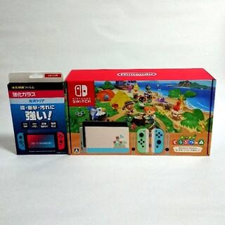 オマケ付 Nintendo Switch あつまれ どうぶつの森セット     (家庭用ゲーム機本体)