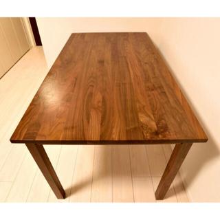 MUJI (無印良品) - 【美品】無印良品 無垢材テーブル ウォールナット材 140cm