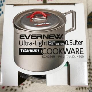 エバニュー(EVERNEW)のともき様 エバニュー  ECA266R チタン マグポット500(調理器具)