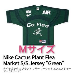"NIKE - Mサイズ CPFM ×NIKE ジャージー ""グリーン"" ナイキ"