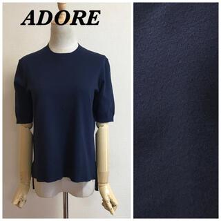 ADORE - ADORE ステップドヘムニット