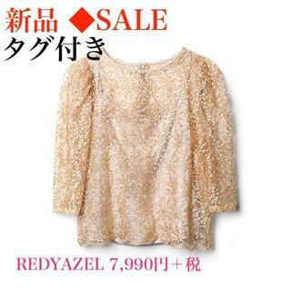 REDYAZEL - 新品 ◆REDYAZEL 7,990円+税 ブラウス