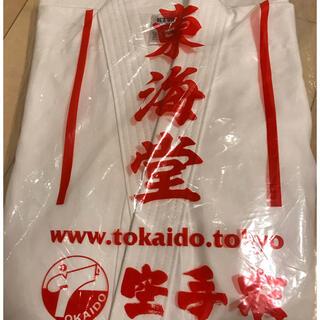 MIZUNO - 東海堂空手衣  KTW 2  1/2 号(145cm) 空手着