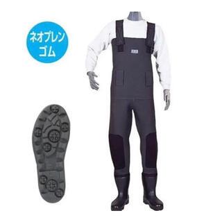 【新品】弘進ゴム ネオプレン 胴付長(ウエア)