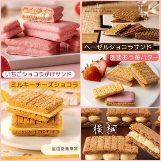 【シュガーバターの木】お試し5種類 セット(10個 バラ)(菓子/デザート)