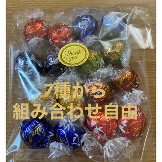 Lindt - 【変更OK】リンツ リンドール チョコレート 7種 16個