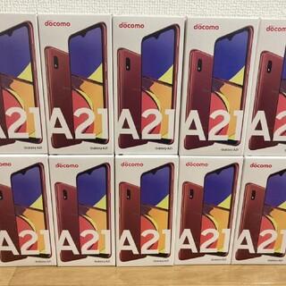 GALAXY A21 SC-42A レッド 20台セット SIMロック解除済(スマートフォン本体)