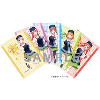 コウダンシャ(講談社)の「五等分の花嫁∬」×かっぱ寿司 オリジナルクリアファイル コンプリート(クリアファイル)