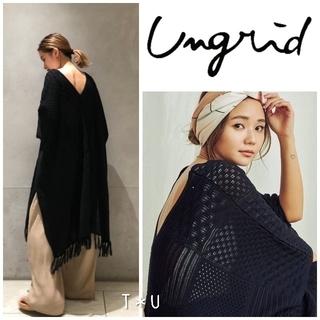 アングリッド(Ungrid)の◎you-kou様専用◎【新品】 Ungrid かぎ針ニットポンチョ(ポンチョ)
