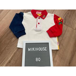 mikihouse - ★美品★ ミキハウス レトロ ポロシャツ 80