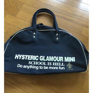 HYSTERIC MINI - ヒステリックグラマーミニ ボストンバッグ スクールバッグ