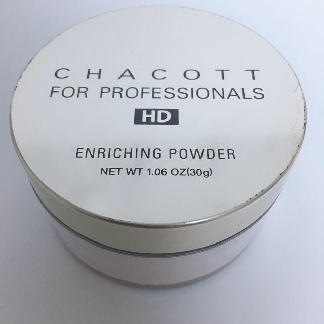 CHACOTT(チャコット)のパウダーパフ付きチャコットフォープロフェッショナルズエンリッチングパウダー コスメ/美容のベースメイク/化粧品(フェイスパウダー)の商品写真