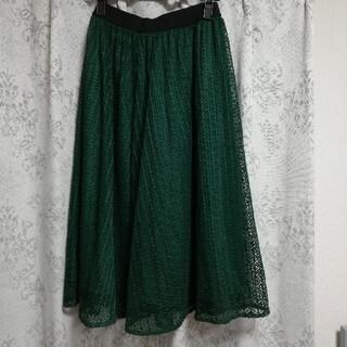 エル(ELLE)のELLE 膝丈スカート(ひざ丈スカート)