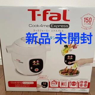 T-fal - ティファール マルチクッカー クックフォーミー エクスプレス 6.0L
