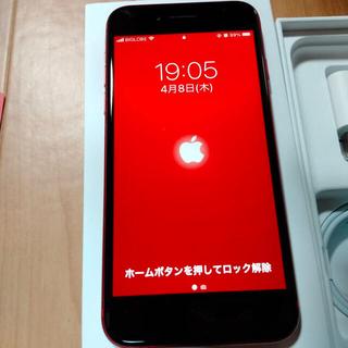 アイフォーン(iPhone)の【ゆたか様専用】iPhone SE2 128GB スマートバッテリー付き(スマートフォン本体)