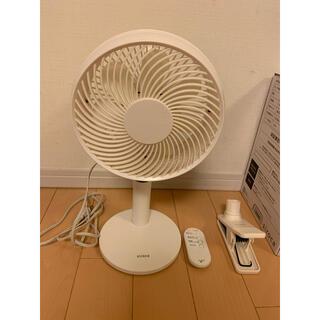シロカ siroca 3WAY コンパクト 扇風機 SDF-333