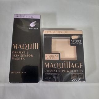 MAQuillAGE - マキアージュ、新ファンデーションEX、ベビーピンクオークル00レフィル、化粧下地