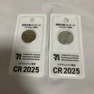 ソニー(SONY)のリチウムコイン電池 CR2025(その他)