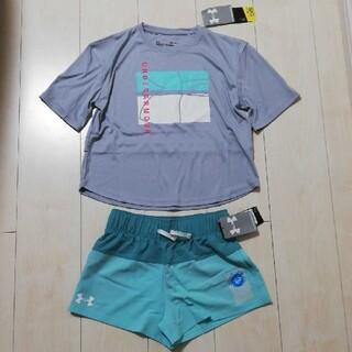 UNDER ARMOUR - アンダーアーマー Tシャツ・ショートパンツ ガールズ