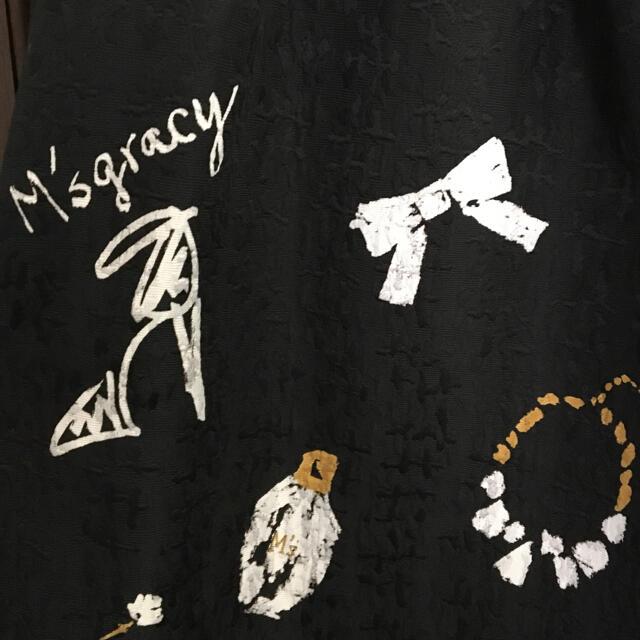 M'S GRACY(エムズグレイシー)の★新品未使用★ エムズグレイシー カタログ掲載ワンピース同柄スカート♡ レディースのスカート(ひざ丈スカート)の商品写真