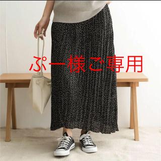 DOORS / URBAN RESEARCH - 新品☆アーバンリサーチドアーズ ドットプリーツスカート☆ブラック