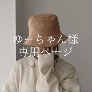 専用ページ(演劇)