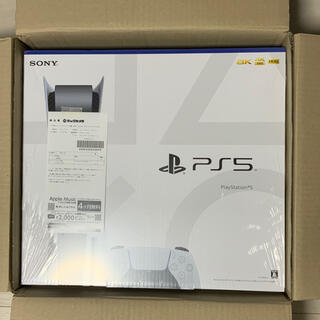 プレイステーション(PlayStation)のPlayStation5 CFI-1000A01 新品(家庭用ゲーム機本体)