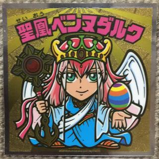 ビックリマンチョコ  第35弾  聖凰ベンヌダルク(カード)