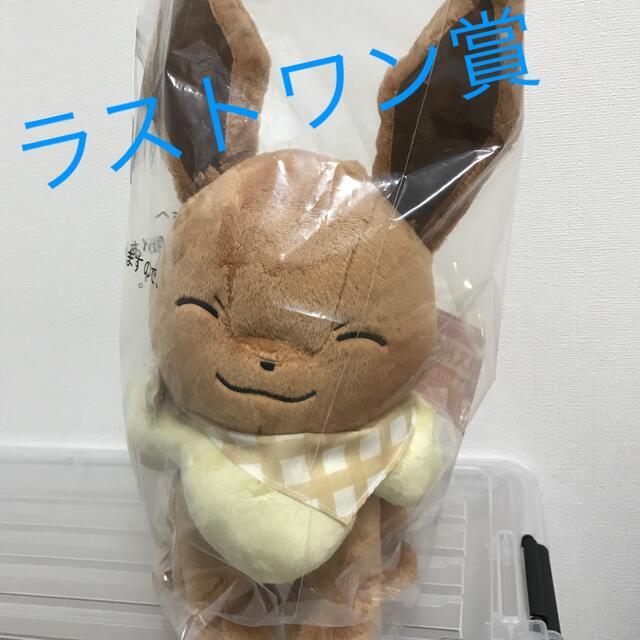 BANDAI(バンダイ)のポケモン 一番くじ sunny picnic ラストワン イーブイ ぬいぐるみ エンタメ/ホビーのおもちゃ/ぬいぐるみ(ぬいぐるみ)の商品写真