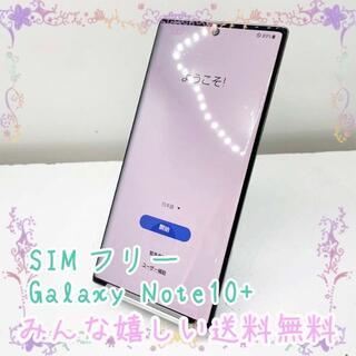 SAMSUNG - SIMフリー Galaxy Note10+ 12GB 256GB