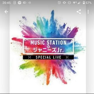 ジャニーズJr. - MUSIC STATION×ジャニーズJr. SPECIAL LIVE DVD