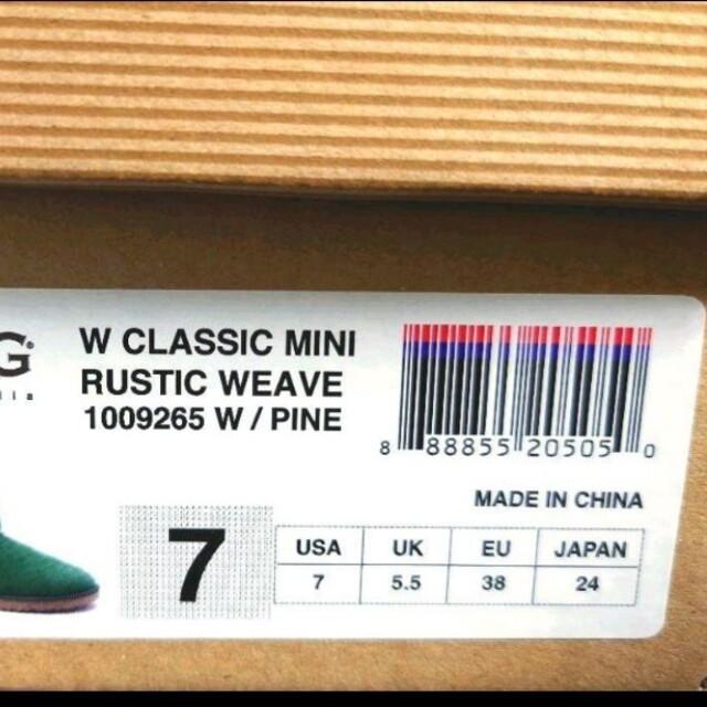 UGG(アグ)の【新品】UGG w classic mini rustic weave (緑) レディースの靴/シューズ(ブーツ)の商品写真