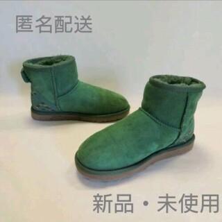 UGG - 【新品】UGG w classic mini rustic weave (緑)