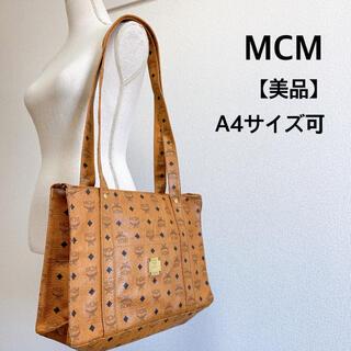 エムシーエム(MCM)の【美品】MCM ヴィセトス総柄 トートバッグ ハンドバッグ ボストンバッグ A4(トートバッグ)