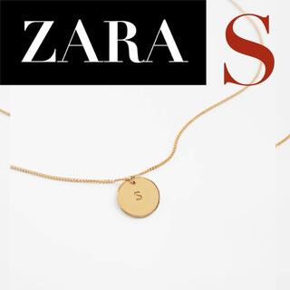 ZARA - 【新品/未着用】 ZARA メダリオンゴールドプレーテッド イニシャルネックレス