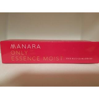 maNara - マナラ オンリーエッセンス モイスト