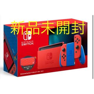 ニンテンドースイッチ(Nintendo Switch)のNintendo Switch  ニンテンドースイッチ本体 マリオレッド×ブルー(家庭用ゲーム機本体)