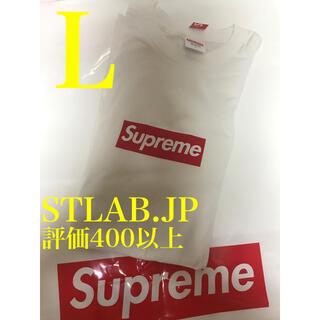シュプリーム(Supreme)の白 L 20AW Supreme Box Logo L/S Tee ロンT(Tシャツ/カットソー(七分/長袖))