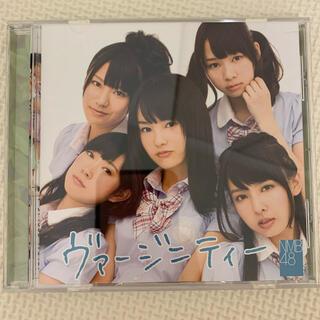 エヌエムビーフォーティーエイト(NMB48)のNMB48/ヴァージニティー(ポップス/ロック(邦楽))