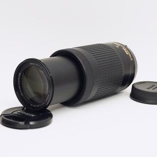 Nikon - AF-P DX NIKKOR 70-300mm f/4.5-6.3GED