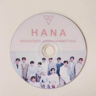SEVENTEEN - SEVENTEEN HANA Japan Fanmeeting